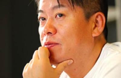 【マスコミ偏向】堀江貴文氏「日本人の99%は洗脳されている」