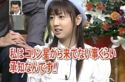 小倉優子が経営してるラーメン屋のメニューwwwwwwwwww