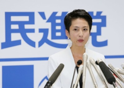 蓮舫氏を二重国籍問題で東京地検に告発へ