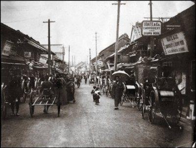 約100年前にドイツ人が撮影した横浜の写真