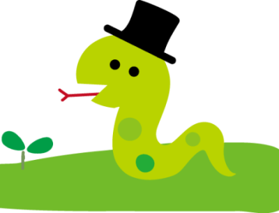 超激レア「双頭の蛇」が発見される ⇒画像