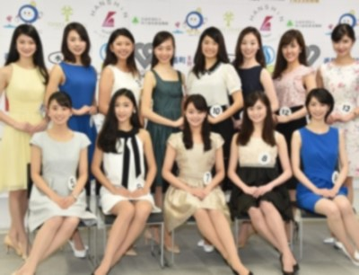 美女はどこだ!? 日本を代表する女性たち…ミス日本2017ファイナリスト13人
