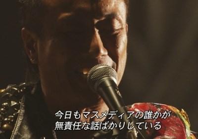 【大暴走】長渕剛さんがぶっ壊れた昨日のFNS歌謡祭オモシロすぎると話題<動画像>乾杯でマスコミ批判