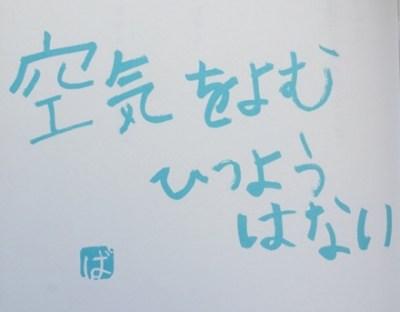 中島芭旺くん(10歳)が書いた哲学本よんでみたwwwww