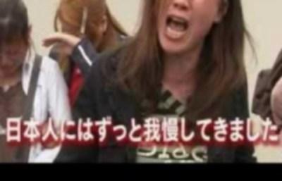「世界の皆さん!日本で少数民族である韓国人が差別されてるニダ」韓国政府代表団が国連スピーチ
