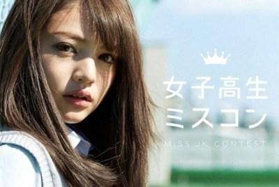今年『日本一かわいい』高校一年生12人のレベルが凄いと話題<画像>高一ミスコン暫定上位12人