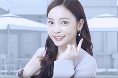 「ブスは優しくされない」韓国企業の日本国内CM『ブサイク』や『ブス』を大々的に差別 →GIFと動画