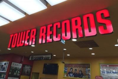 タワーレコード渋谷店でまた不正抽選疑惑「連番で買ったのに番号抜けててその番号が当選してた。」