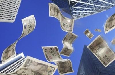 国の借金 9月末で1080兆円 過去最大更新