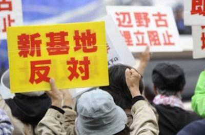 【画像】辺野古の反基地活動家の『逮捕マニュアル』が流出してしまう