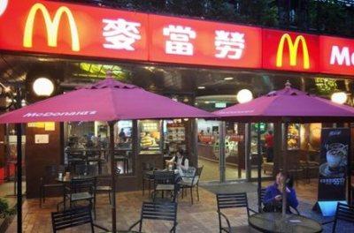【動画像】台湾マクドナルドのカワイ子ちゃんたちwwwww