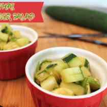 Thai Cucumber Salad | 2cookinmamas
