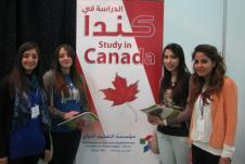 17th JETE Study in Canada (2)0a48