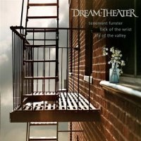 Dream Theater: Cover Songs Track Listing is Revealed.