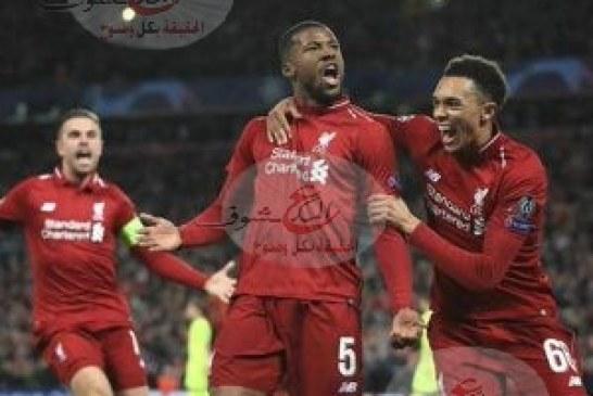 ليفربول يتأهل لنهائي دوري أبطال أوروبا بريمونتادا أمام برشلونة