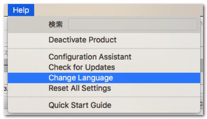 有料だけど優良なスライサーソフト Simplify3D がバージョンアップで日本語対応したよ!