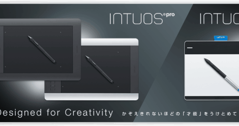 Intuos and Intuos pro