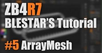 ZBrush4R7 新機能解説 #5 ArrayMesh - Pixologic公認インストラクター「BLESTAR」氏による4R7の新機能解説動画第5弾!