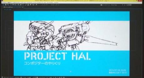 PROJECT HAL コンポジターのやりくり - 話題となった専門学校HALのCM映像にまつわる講演映像!関西AECGオフ2015