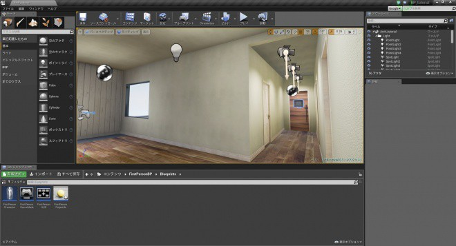 UnrealEngine4 architecture Interior visualization Sample