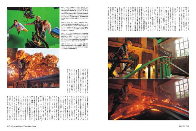 cinefex-no-42-p98-99_xmen_ap