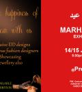 معرض مرحبا عيد في دبي