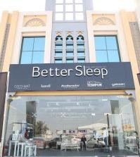 متجر حلول النوم الأول من نوعه 'Better Sleep' يتوسع في المنطقة