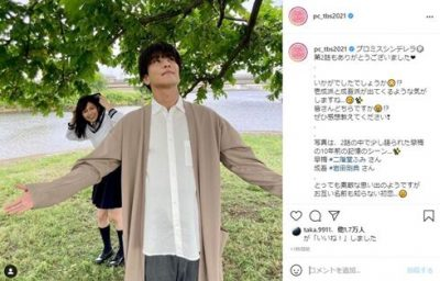 三代目JSB 岩田剛典 二階堂ふみ
