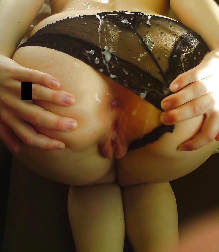 shooting cum down her panties gif