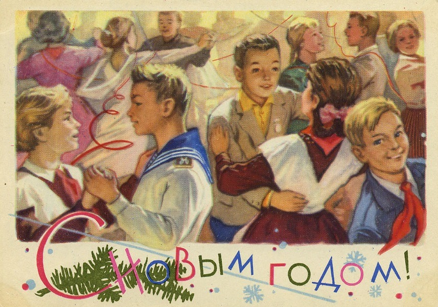 Фото советских времен и открытки