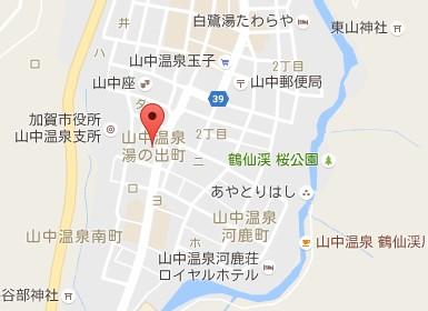山中片岡鶴太郎工芸館