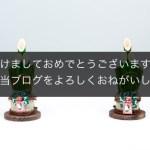 blog2015