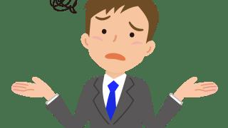 Googleアナリティクスでリファラースパムを除外する方法