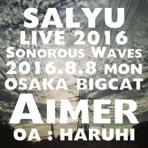 Live2016SonorousWaves