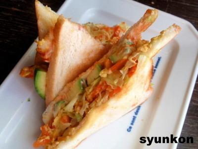 「野菜まみれのオムレツとアボカドのサンドイッチ」