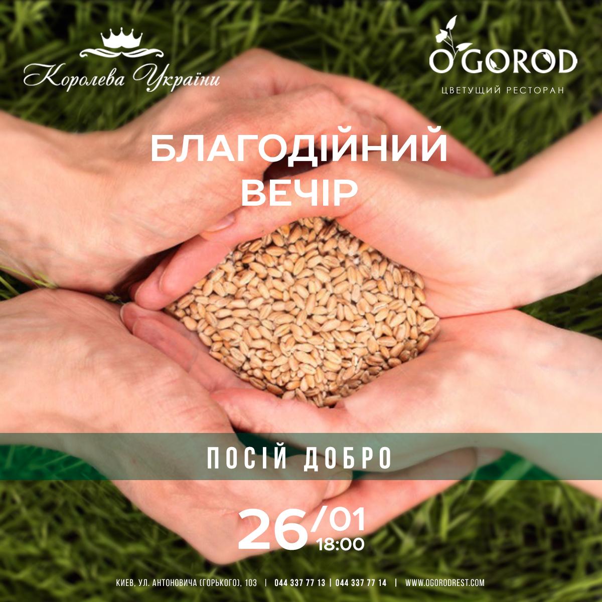 Aфиша 26-01-17