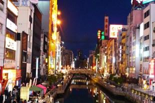 【熱血背包女】2011冬之京阪一個人小旅行~DAY1