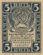 1920-005-1