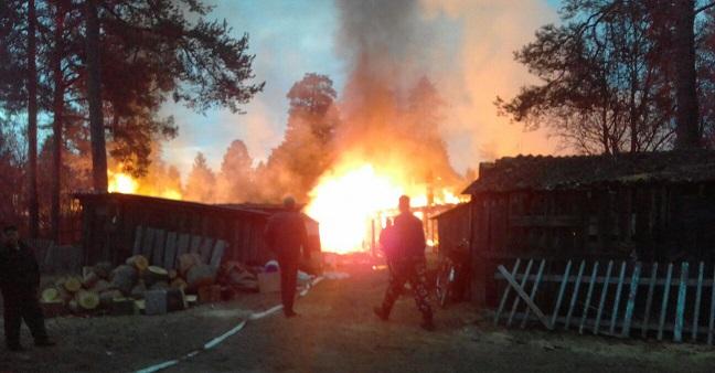 пожар Кепа