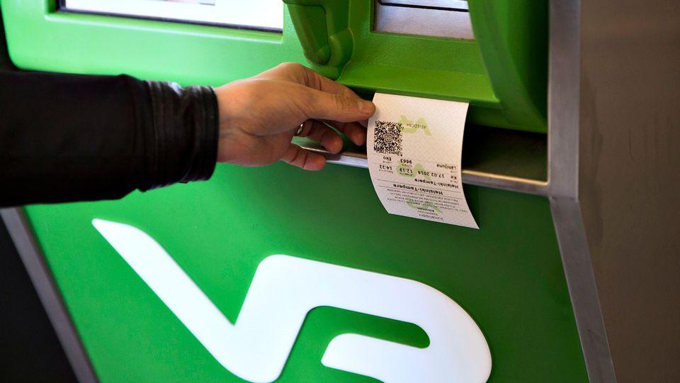 билет автомат Юле