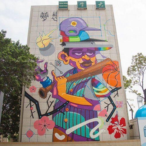 "streetartglobal:  ""Ambition"" by @cloakwork (globalstreetart.com/cloakwork) #globalstreetart #urbanwalls #graffiti #streetart https://www.instagram.com/p/BH3FpVUjzSe/"