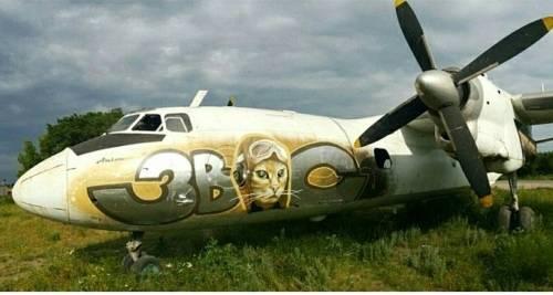 madstylers:  ЗВС Via @vivacity_ru _______________________#madstylers #graffiti #graff #style #chrome #summer #sprayart #graffitiart http://ift.tt/2auxEI1