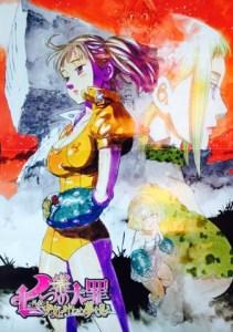 週刊少年マガジン26号【七つの大罪】ピンナップポスター
