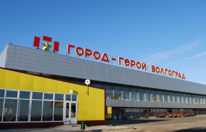 aeroport_volgograd