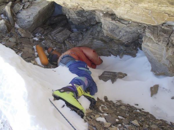 В Южно-Сахалинске нашли умершего от переохлаждения туриста
