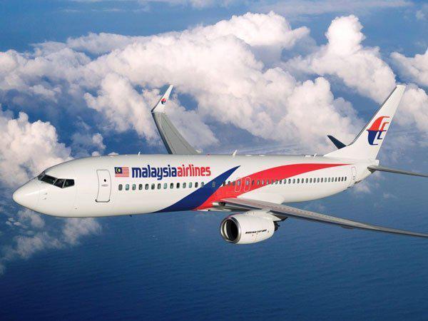 Был поднят хвост малазийского самолета