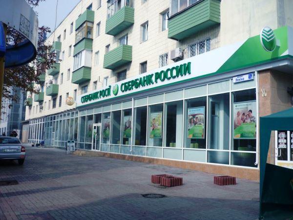 В Москве продолжается расследование ограбления Сбербанка
