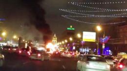 В Москве произошло крупное ДТП (фотофакт)