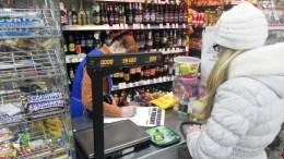 В Москве арестована продавец магазина за продажу спиртных напитков несовершеннолетним