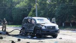 ВЛуганске неизвестные предприняли попытку подрыва машины главы самопровозглашенной ЛНР